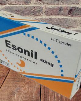 Esonil
